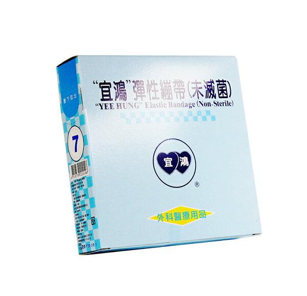 【醫康生活家】宜鴻網狀繃帶 7號(適用於腹部) 20碼/盒裝
