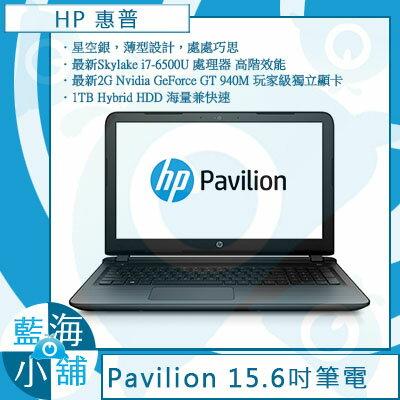 HP Pavilion 15-ab503TX B&O Play音效 搭載Intel最新六代Core i7處理器 Nvidia GT940M獨顯∥Windwos 10 筆記型電腦