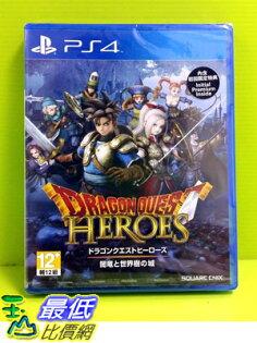 (刷卡價) PS4 勇者鬥惡龍群雄 闇龍與世界樹之城 日文亞版 (實體版)