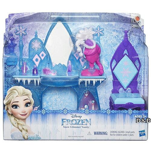 ~ Disney 迪士尼 ~冰雪奇緣 場景組 ~ 梳妝台 ~  好康折扣