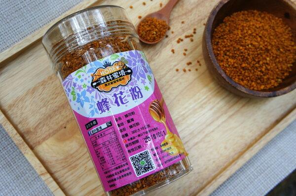 【森林蜜境】蜂花粉300g*台灣純花粉