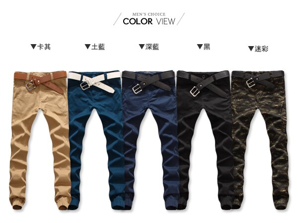 ☆BOY-2☆【NM1522】美式潮流軍裝卡其縮口褲 1