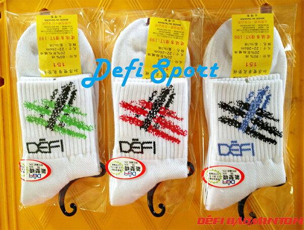 DEFI  長統雙層氣墊運動襪 每雙NT:190  買3送1 每雙只要90元 ( 台灣製 )