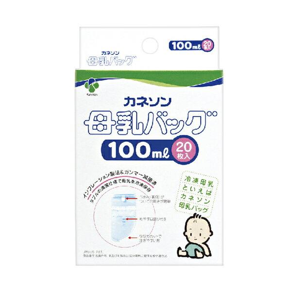 寶貝屋- Kaneson - 母乳冷凍袋 100ml (20枚) 0