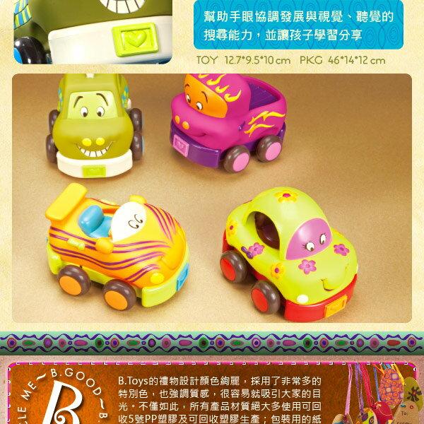 『121婦嬰用品館』b-toys 寶寶迴力車 2