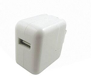 ** 足2.1A **USB Power Adapter USB充電器 10W 5V/2A 旅充電頭 Apple iPod ipad mini iphone 三星平板 行動電源 智慧型手機