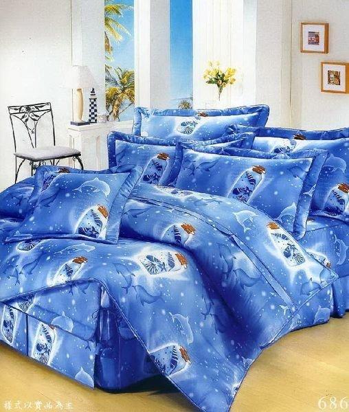 ~MIT寢具~ 製‧海洋瓶中信 ‧100^%純棉精梳棉 單人床包 雙人床包 夏罩 床罩 厚