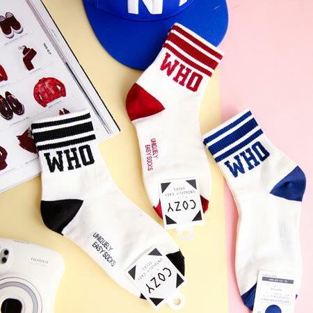 WHO英文足球短襪 襪子 百搭 足球襪 造型襪 流行襪 【B061244】