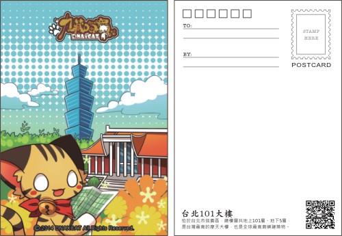 台灣文創動畫《九藏喵窩》3D立體明信片 - 台北101大樓 0