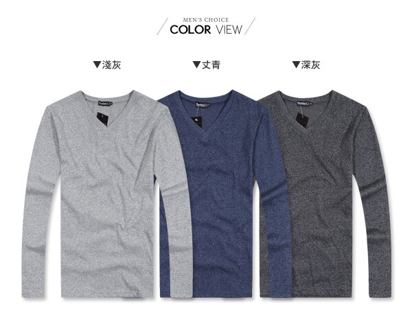 ☆BOY-2☆【JN7602】V領素面針織男裝長袖上衣 2