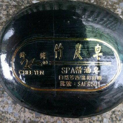 竹碳精油皂100g - 天麗小舖