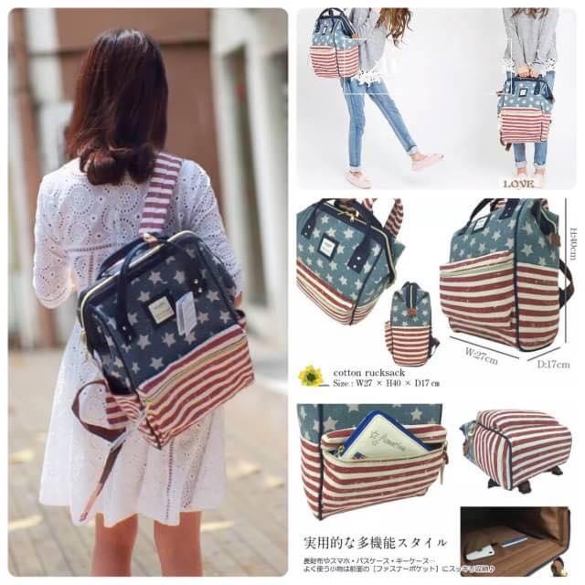 【日本anello】新款-五角星美國國旗亞麻細紋帆布雙肩包 《大號》 6