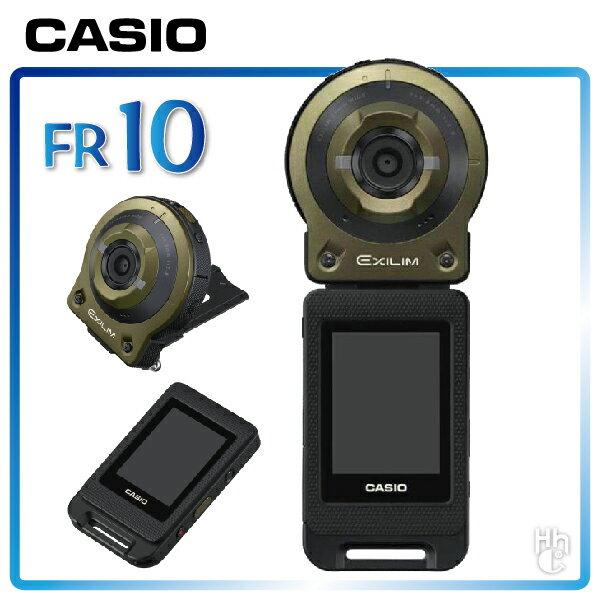➤下殺4.2折【和信嘉】CASIO FR-10 (綠色) 分離式相機 運動型自拍神器 FR10 公司貨 原廠保固18個月