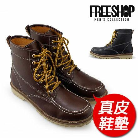 馬靴 Free Shop【QSH0548】日韓風格精緻邊縫真皮鞋墊舒適綁帶中高筒馬靴軍靴 二色 (FAP110) MIT台灣製