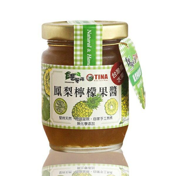 [蕃薯藤]TINA鳳梨檸檬果醬