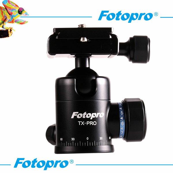 【普羅相機】TX-PRO 專業球型雲台 (黑色)
