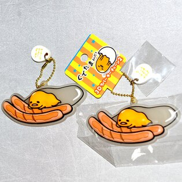 3D蛋黃哥和香腸 鑰匙圈 吊飾 日本限定正版商品 Gudetama