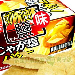 日本東豐洋芋片 (奶油鹽味)[JP099] - 限時優惠好康折扣