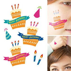 日本 Iroha 派對紋身貼紙 - 生日蛋糕