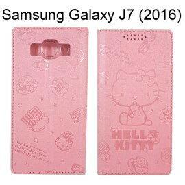 Hello Kitty 壓紋皮套 [粉] 三星 J710 Galaxy J7 (2016)【三麗鷗正版授權】