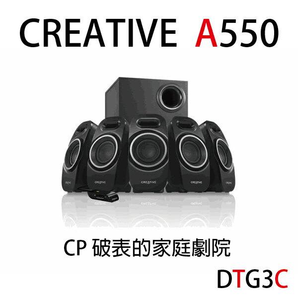 【迪特軍 3C】創巨 Creative SBS A550 5.1 聲道喇叭 電腦喇叭 重低音喇叭 - 限時優惠好康折扣