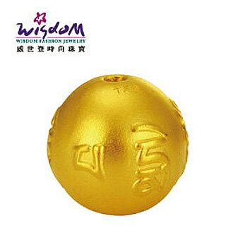3D硬黃金立體千足金 六字箴言0.13錢 手鍊 項鍊 推薦禮物 特價優惠款