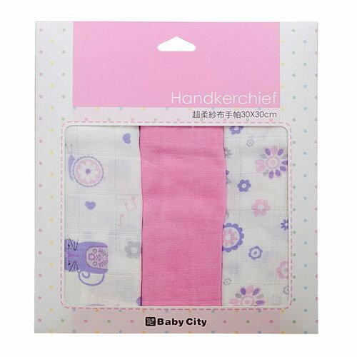 台灣【Baby City】超柔紗布手帕3入-4色 3