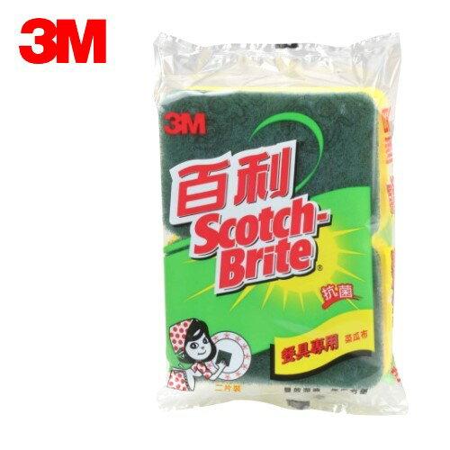 3M 百利菜瓜布 #74S 餐廚專用海綿菜瓜布 ( 小綠海綿菜瓜布x2 )