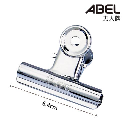 """ABEL力大 64mm大圓鋼夾 ( #702 ) 2.5""""吋麻將夾 / 大圓夾 / 紙夾"""