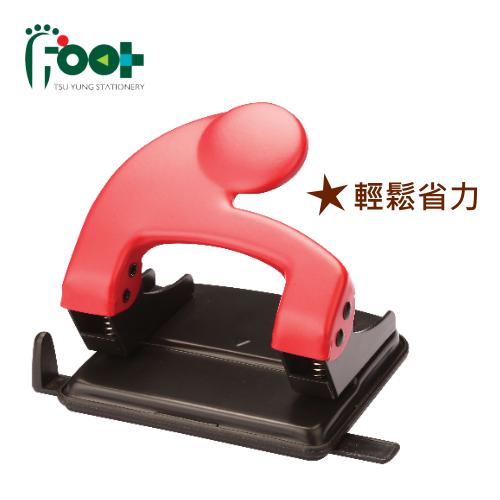 FOOT足勇 60012  F90雙孔打孔機 ( 人體工學握把設計使用輕鬆省力!!! )