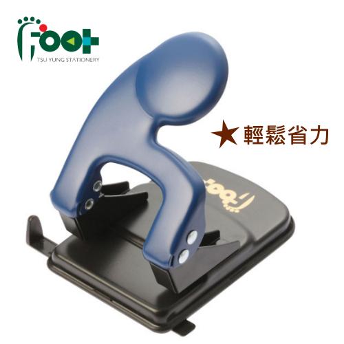 FOOT足勇 60011  F300雙孔打孔機 ( 人體工學握把設計使用輕鬆省力!!! )