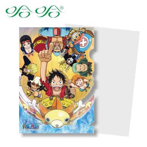 哈哈書套 LF-008 日本動漫 航海王 正版授權 海賊王 L型文件夾 (L夾- 啟航版 )