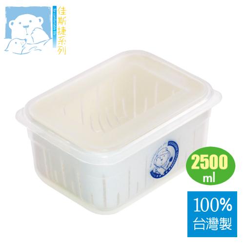 JUSKU佳斯捷 7884 甜媽媽 #4 濾水保鮮盒(2500ml) 【100%台灣製造】