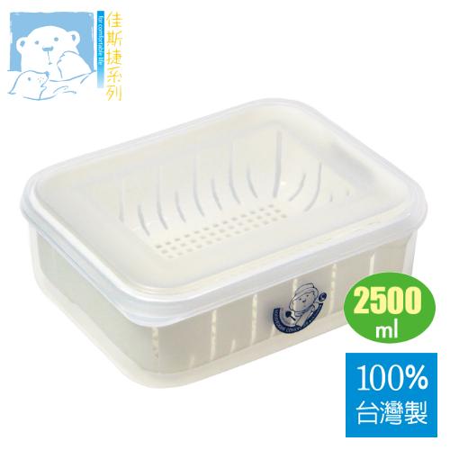 JUSKU佳斯捷 7886 甜媽媽 #6 濾水保鮮盒(2500ml) 【100%台灣製造】