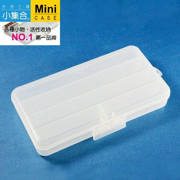 K&J Mini Case 5格收納盒 K-706 ( 18x9.5x2.8cm ) 【活性收納˙第一品牌】 收納盒 分類盒