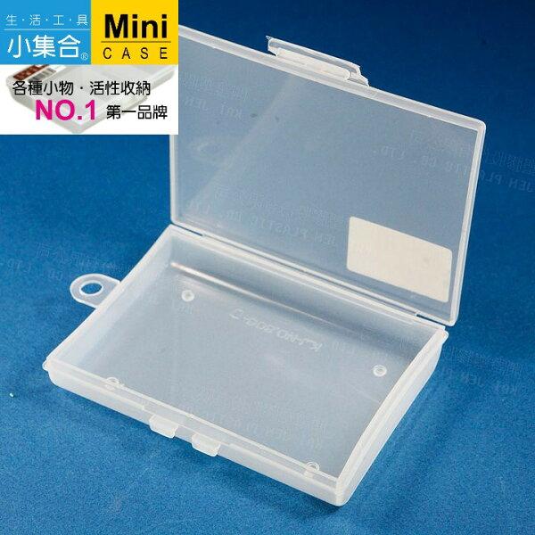K&J Mini Case 生活收納小集盒 K-806D ( 120x90x20mm ) 【活性收納˙第一品牌】 收納盒
