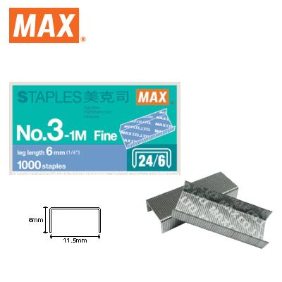 美克司MAX 3號釘書針 (NO.3-1M)【小盒】