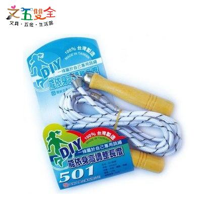 [501] 雷鳥文具 LT-151 經典棉繩木柄 跳繩