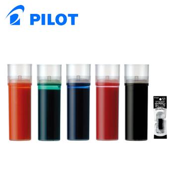 PILOT 百樂 P-WMRF8 白板筆專用卡水 ( 補充液 )