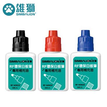 雄獅 RF-WM32 酒精性白板筆 ( 補充液 )