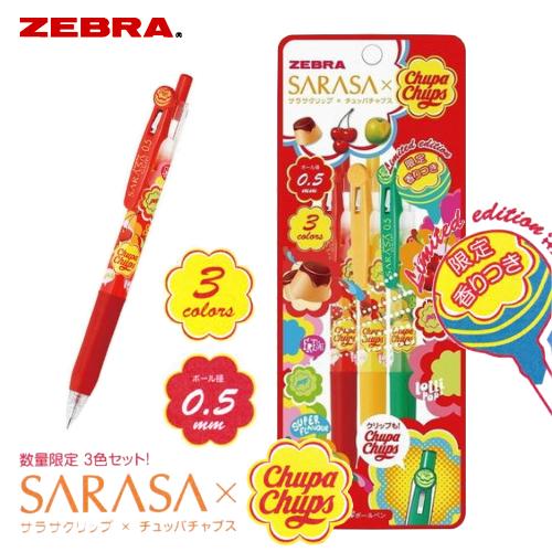 ~加倍佳聯名 款~ZEBRA 斑馬文具 JJ29~CC~3C~A 香甜鋼珠筆3色組 ^(.