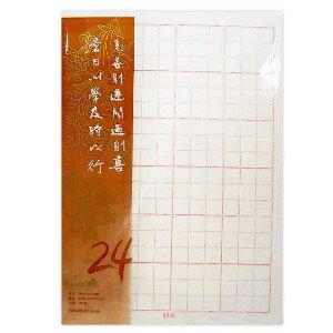 中華筆莊 書法紙 毛邊紙 宣紙(24格,每格5.5 x 5.5公分,100張)