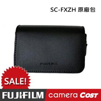 ★最低價!爆殺清倉★ 【爆殺清倉】富士 FUJIFILM SC-FXZH 原廠 相機套 相機包 手機