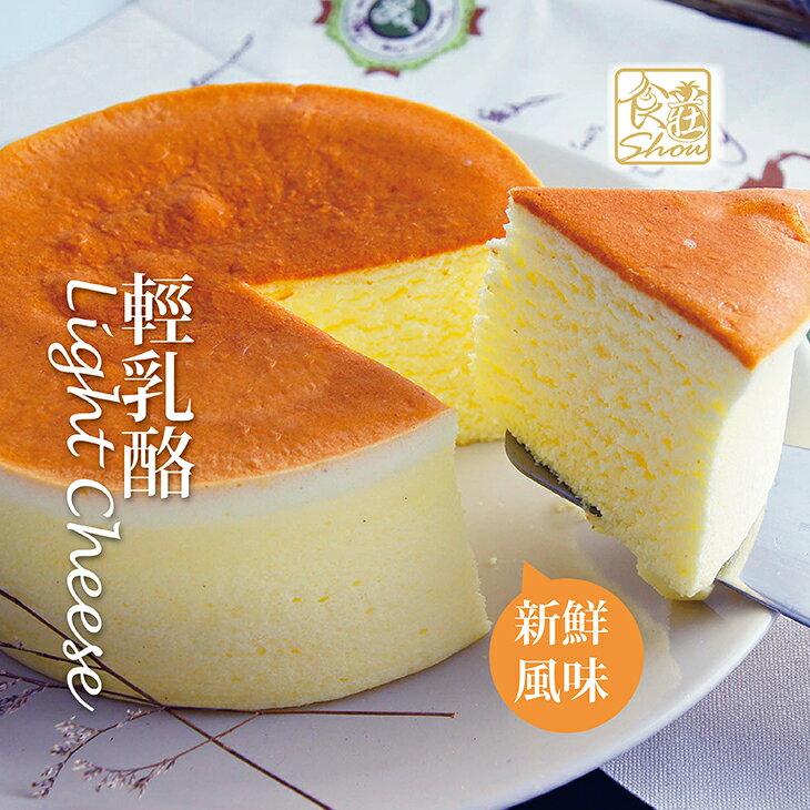 【曉風】食莊show6吋乳酪蛋糕 - 限時優惠好康折扣