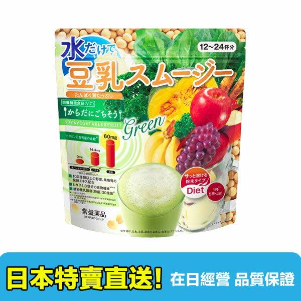 【海洋傳奇】【日本直送免運】日本 常盤?品 豆乳蔬果粉 奶昔 204g - 限時優惠好康折扣
