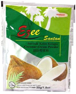 椰漿粉50g(椰子粉)特價