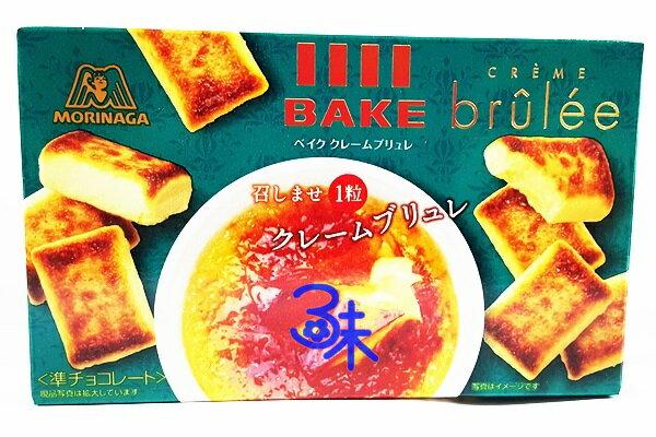 (日本)  MORINAGA 森永 BAKE 烤布蕾風味起司巧克力  Crème Brûlée (森永烤布蕾風味起司巧克力 焦糖布丁磚 ) 1組5盒 (38公克*5盒) 特價 390 元 【4902888223006 】