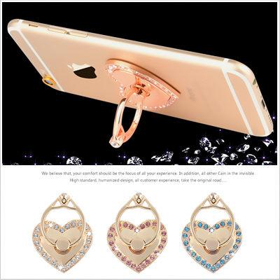 愛心 水鑽鋁合金 手機架 指環架 戒指架 手機支架 支撐架 防摔 指環 Aizo‧Desi