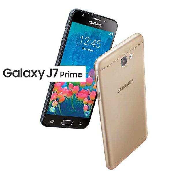 SAMSUNG Galaxy J7 Prime(G610)全金屬機身5.5吋螢幕RAM3G+32G大容量高速上網機◆送玩水趣防水背袋