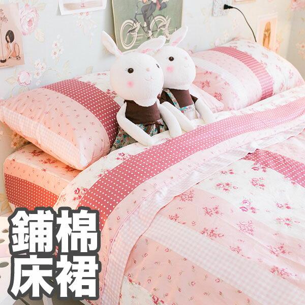 小小碎花鄉村風  雙人鋪棉床裙與雙人新式兩用被套五件組 100%精梳棉 台灣製 0